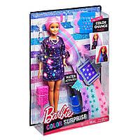 Куклы и пупсы «Barbie» (FHX00) Кукла Цветной Сюрприз