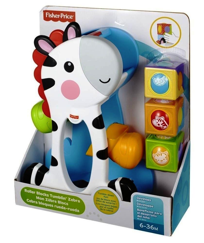 Развивающие и обучающие игрушки «» (CGN63) Игровой набор Зебра