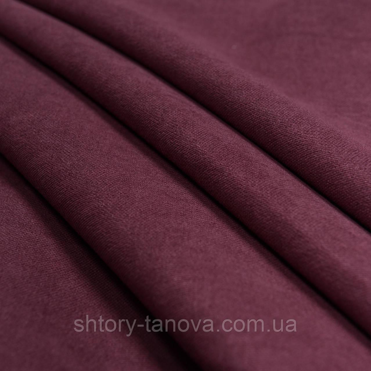 Ткань для штор нубук сливовый