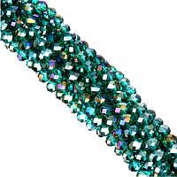 Бусины под Хрусталь Зелено-голубые прозрачные радужные Рондель 8 мм 72 шт/нить