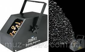 Генератор мыльных пузырей Chauvet B250