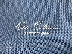 Косметичка Aesthetics guide 09-16