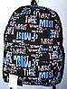 Женский черный рюкзак из ткани с надписями 30*42 см