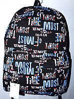 Женский черный рюкзак из ткани с надписями 30*42 см, фото 1