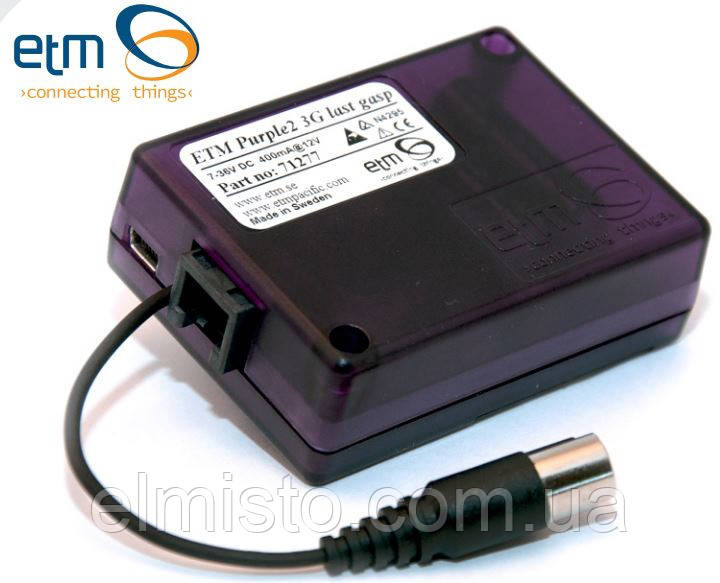 GSM/GPRS модем ETM-Purple 3G (GSM/GPRS или UMTS) Швеция