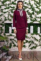 Офисное платье с рюшами и жемчужными пуговицами