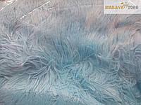 Плед крупный ворс (травка) лохматый 220*240см