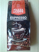 Кофе в зернах Jardin  Piazza Del Caffe ( Пьяцца Дель Кафе ), 1000г