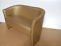 """Диван для офиса """" Диско"""". Мягкая офисная мебель от производителя по низким ценам !"""