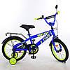 Велосипед двухколесный Flash Prof1 16 дюймов T16172