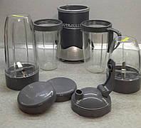 Кухонный мини комбайн-измельчитель Nutribullet (НутриБуллет) 900W