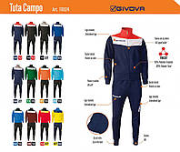 Спортивный костюм Tuta Campo