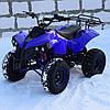 Квадроцикл PROFI HB-EATV 1000C-4: 48V, 1000W, 30 км/ч - СИНИЙ - купить оптом