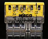 WAGO-клема 2273-205 COMPACT (без пасти), фото 3