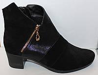 Замшевые ботинки большогоразмеравесна, женская обувь больших размеров от производителя модель ВБ12