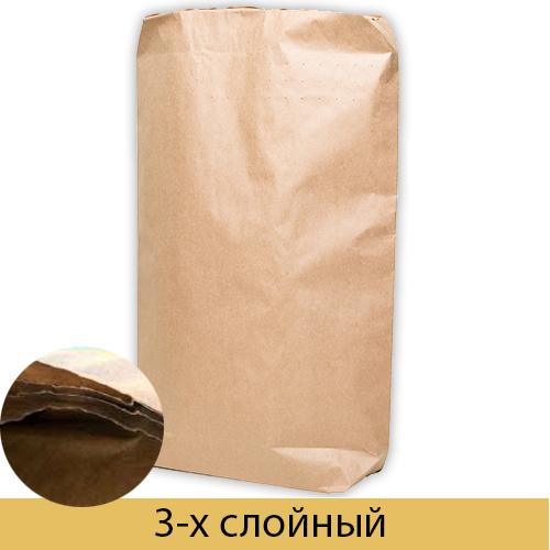 Бумажные мешки трехслойные (3-х слойные)