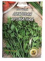 Семена петрушки Листовая ароматная 20 г
