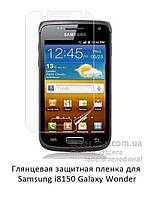 Глянцевая защитная пленка для Samsung Galaxy W i8150
