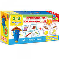 Мини-игры. Часть и целое VT1309-06 (укр) Vladi Toys