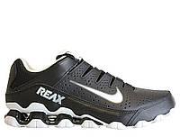 Nike Reax 8 Anthracite