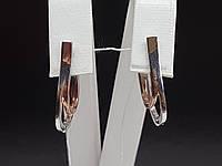 Срібні сережки. Артикул С23/097, фото 1