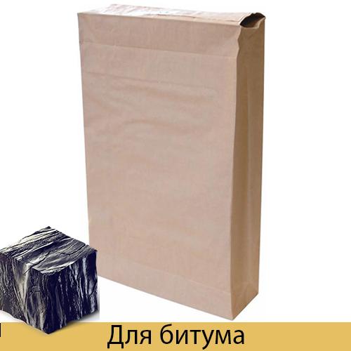 Бумажные мешки для битума