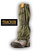 Гамаші (бахіли) Tracker Professional Light Tracker