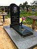 Памятник гранитный №132