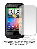 Глянцевая защитная пленка для HTC Sensation / XE