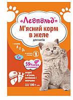 Консервы для котов Леопольд Ассорти с мясом, печенью и овощами в желе , 100 грамм