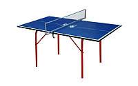 Стол теннисный детский UR