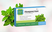 NevroStop (НевроСтоп) - капсулы от нервов и стресса. Цена производителя. Фирменный магазин.
