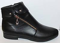 Ботинкивесенние кожаные большогоразмера, женская обувь больших размеров от производителя модель ВБ150