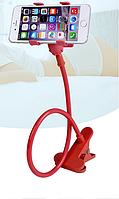 Красный Универсальный гибкий держатель для мобильного телефона, смартфона, камеры и прочего