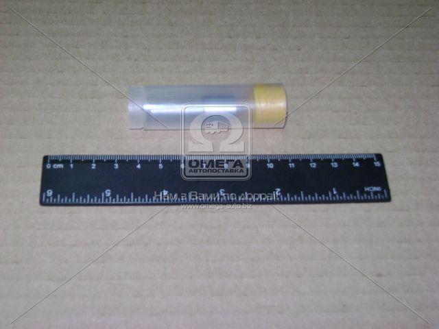 Распылитель малогабаритный ЕВРО-2 МАЗ (пр-во АЗПИ, г.Барнаул). 051.1112110. Ціна з ПДВ.