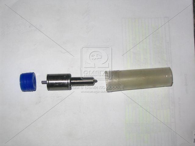 Распылитель-26 МАЗ (в контейнере) (пр-во ЯЗДА). 33.1112110-220(конт). Ціна з ПДВ.