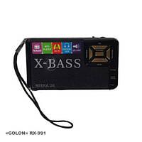 Радиоприемник GOLON RX-991 (USB, SD, FM, фонарик)