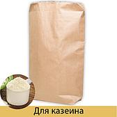 Бумажные мешки для казеина