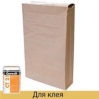 Бумажные мешки для клея
