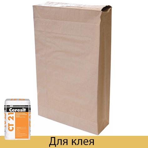 Бумажные мешки для клея, фото 2