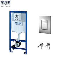 Инсталляция Grohe Rapid SL 38772001