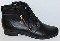 Ботинкибольшогоразмера кожаные весенние, женская обувь больших размеров от производителя модель ВБ160