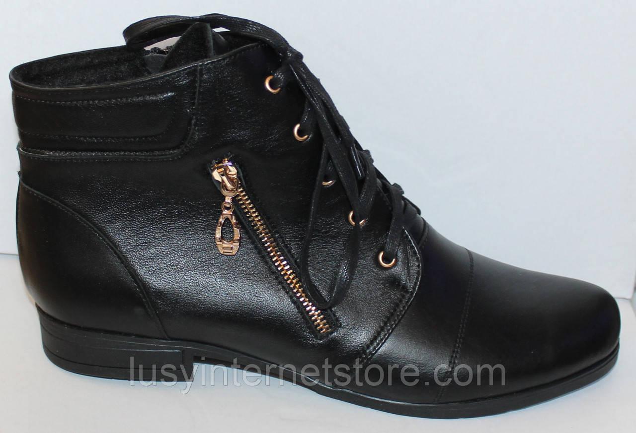 Ботинки большого размера кожаные весенние, женская обувь больших размеров  от производителя модель ВБ160-1 678bcc0c6ea