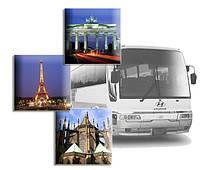 Автобусные туры по Европе: горящие предложения