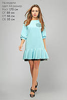 Модное женское платье с воланом  (3251)