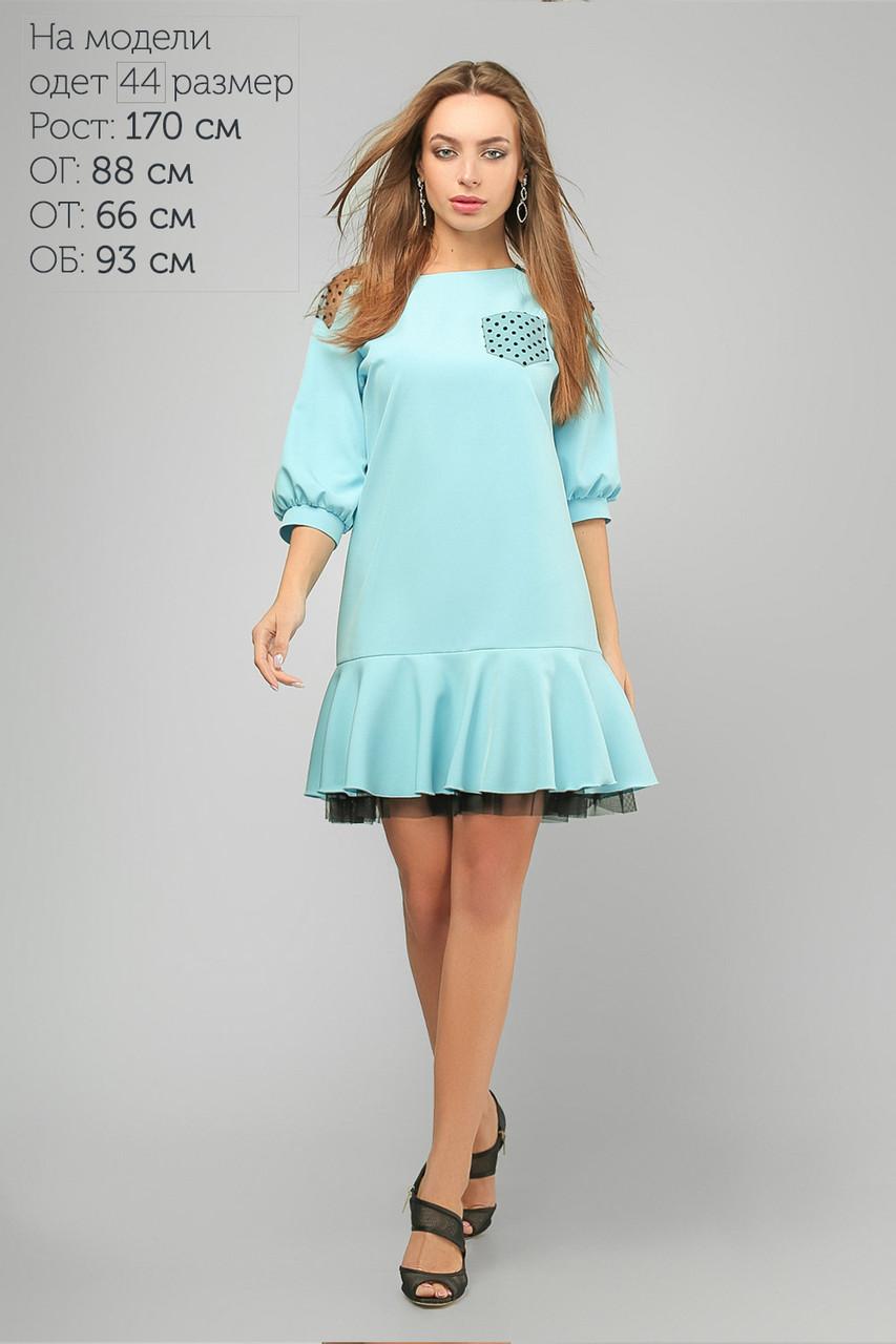 23ad0e53d96e Модное женское платье с воланом (3251) - Одежда ТМ