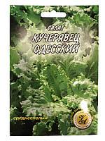 Семена салата Кучерявец Одесский 10 г