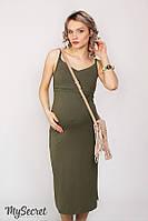 Сарафан для беременных и кормящих Nita ЮЛА МАМА (зелёный, размер S), фото 1