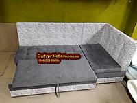 Кухонный уголок = кровать Квадро ткань антикоготь серый цвет, фото 1