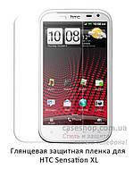 Глянцевая защитная пленка для HTC Sensation XL